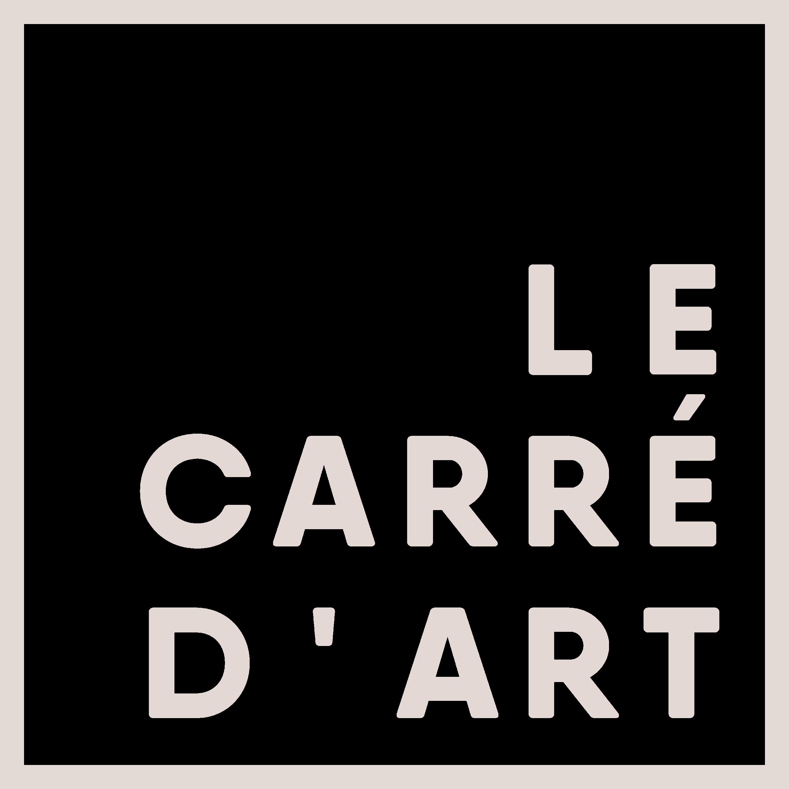 Restaurant Le Carré d'Art